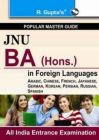JNU-BA (Hons.) in Foreign Languages Entrance Exam Guide: Book by Dr. N. Pandey & D. Dwivedi