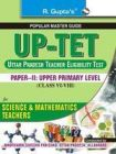 UP-TET - Paper-II Upper Primary Level for Math & Science Teachers Guide: Book by RPH Editorial Board