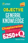 Objective - General Knowledge : Chapterwise Collection of 6250+ Q (English) Revised Edition 2015 Edition (Paperback): Book by Manohar Pandey