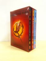 HUNGER GAME TRILOGY (SET OF 3 BOOKS): Book by Suzanne Collins