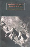 Breast Stories: Book by Mahasweta Devi