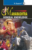 Maharashtra General Knowledge: Book by Sanjay Kumar