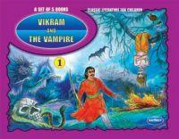 Vikram & The Vampire (English) Book-1