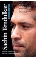 Sachin Tendulkar: A Definitive Biography:Book by Author-Vaibhav Purandare