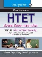 Haryana Teacher Eligibility Test - Paper-II (for Mathematics and Science Teachers) Guide: Book by RPH Editorial Board