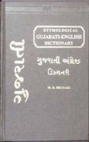 Etymological Gujarati English Dictionary : Book by M.B. Belsare