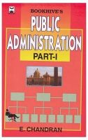 Public Administration Part 2 (Paperback): Book by Chandran E