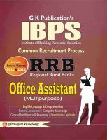Study Guide IBPS CWE RRB Office Assistants (Multipurpose) Includes Solved Paper 2012-2013