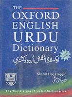The Oxford English-Urdu Dictionary: Book by Shanul Haq Haqee