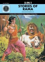 Stories of Rama (5 in 1) (English) (Hardcover): Book by Anant Pai