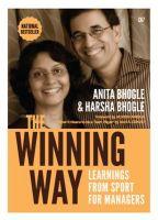 The Winning Way: Book by Harsha Bhogle, Anita Bhogle