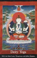 Deity Yoga: Book by Dalai Lama XIV
