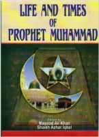 Life and Times of Prophet Muhammad: Book by Shaikh Azhar Iqbal