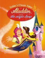 Tubbys Classic Tales Aladdin & The Magic Lamp English(PB)