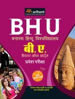 BHU Banaras Hindu Vishwavidyalaya B.A Bachelor of Arts Parvesh Pariksha: Book by Arihant Experts