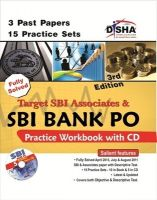 Target SBI & Associates Bank PO Exam 15 Practice Sets Workbook with SYNC-ABLE CD (English 3rd edition)