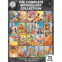 The Complete Mythology Collection: Book by Anant Pai