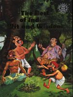 The Best of indian wit and wisdom: Book by Anant Pai
