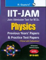 IIT-JAM--M.Sc. (Physics) Previous Papers & Practice Test Papers (Solved)