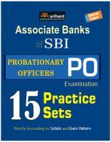 Associate Banks of SBI PO Exam - 15 Practice Sets
