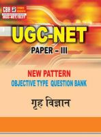 Home Science for UGC-NET Paper-3 (Hindi) (Paperback): Book by Cbh Editorial Board