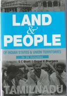 Land And People of Indian States & Union Territories (Tamil Nadu), Vol- 25th: Book by Ed. S. C.Bhatt & Gopal K Bhargava