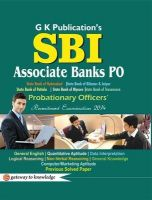 Study Guide SBI ASSOCIATE BANKS PO Recruitment Exam 2015 (English) 2nd  Edition
