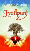 Jyotipunj: Book by Narendra Modi
