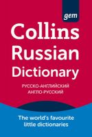 Collins Gem Russian Dictionary 4th Edition: Book by Collins