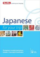 Berlitz Language: Japanese for Your Trip: Book by Berlitz