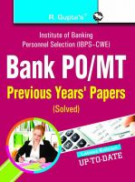 Bank P.O./MT Previous Solved Papers: Book by RPH Editorial Board