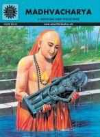 Madhvacharya (579): Book by B. N. K. SHARMA