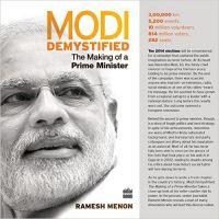 Modi Demystified: Book by Ramesh Menon