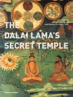 The Dalai Lama's Secret Temple: Tantric Wall Paintings from Tibet: Book by Ian A. Baker , Thomas Laird