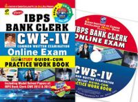 IBPS Bank Clerk Common Written Examination-IV Online Exam Self Study Guide-Cum Practice Work Book--English