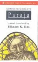 Paraja: Book by Gopinath Mohanty