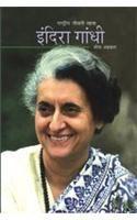 Indira Gandhi English(PB): Book by Meena Agarwal