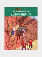The Adventures Of Suppandi-2: Book by Anant Pai