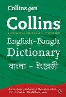 Collins Gem Enlish Bengali Dictionary