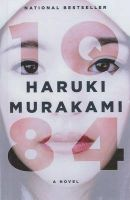 1Q84: Book by Haruki Murakami