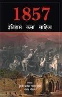 1857 Itihas Kala Sahitya: Book by Murli Manohar Prasad Sing