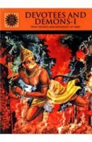 Devotees And Demons - I (11 In 1): Book by Anant Pai