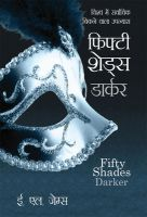 Fifty Shades Darker PB Hindi: Book by E L James