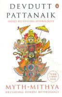 Myth = Mithya : A Handbook of Hindu Mythology (English)