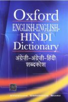 Oxford English-English-Hindi Dictionary (English) 1st Edition (Hardcover): Book by DR S. KUMAR, DR R. N. SAHAI