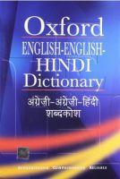 Oxford English-English-Hindi Dictionary: Book by R. N. Sahai, S Kumar