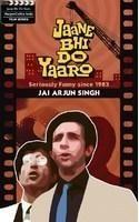 Jaane Bhi Do Yaaro: Book by Jai Arjun Singh