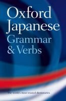 Oxford Japanese Grammar and Verbs: Book by Jonathan Bunt
