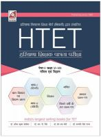 31.14.2-HTET.Paper-II (Math & Science)Hindi: Book by Anil Teotia/ R.P. Singh