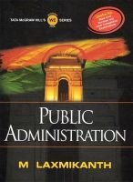 Public Administration  : Book by Laxmikanth